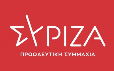 ΣΥΡΙΖΑ: Υπεκφυγές και ψέματα από τον Πέτσα – Η κυβέρνηση αποφεύγει τον διάλογο για τις προτάσεις μας