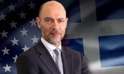 Αναστασόπουλος (ΣΑΕ): Με πολιτική βούληση και στρατηγική θα ανακτήσουμε την ανταγωνιστικότητα της οικονομίας μας