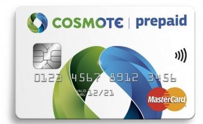 COSMOTE Prepaid Mastercard: Διπλάσια Megabyte αυτά τα Χριστούγεννα