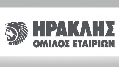 O Όμιλος ΗΡΑΚΛΗΣ αποκλειστικός χορηγός της επετειακής δράσης «Το Μεγάλο Μονοπάτι του Πηλίου»