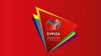 Απάντηση ΣΥΡΙΖΑ σε Πέτσα: Ο κ. Μητσοτάκης έφερε και επίσημα ύφεση πριν καν έρθει η πανδημία