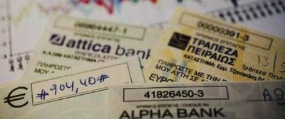Ένωση Ελληνικών Τραπεζών: Τι ισχύει για τις αναστολές πληρωμής επιταγών