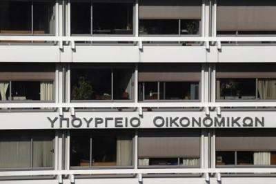 ΥΠΟΙΚ: H πετυχημένη ΑΜΚ της Πειραιώς συνιστά ψήφο εμπιστοσύνης στην ελληνική οικονομία