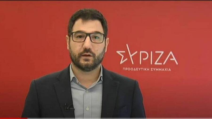 Ηλιόπουλος: Με εντολή Κυριάκου Μητσοτάκη η φίμωση του Αλέξη Τσίπρα στη Βουλή