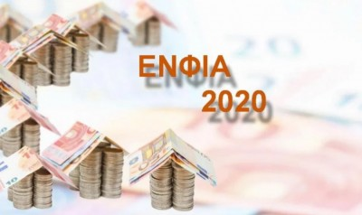 Τέλος χρόνου για τον ΕΝΦΙΑ: Σήμερα 25/9 ο λογαριασμός που θα πληρώσουν 7 εκατ. ιδιοκτήτες - Νέες τιμές ζώνης στα ακίνητα το 2021
