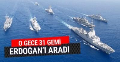 Μεγάλο Μυστήριο με 31 τουρκικά πολεμικά πλοία...