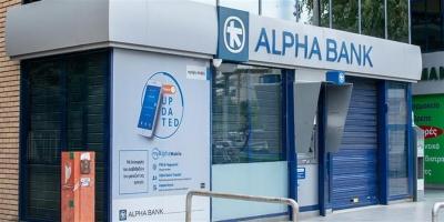 Φωνητική καθοδήγηση στα ΑΤΜ της Alpha Bank