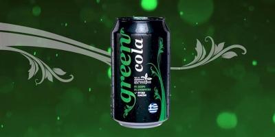 Συμμετοχή της Green Cola στη διεθνή έκθεση τροφίμων και ποτών ANUGA 2021