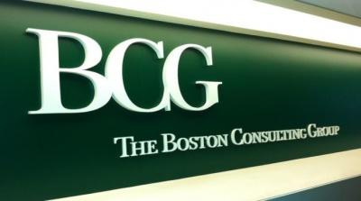 Boston Consulting: Στα 201,9 τρισ. δολ. ο παγκόσμιος πλούτος το 2017 – Αύξηση κατά 12%