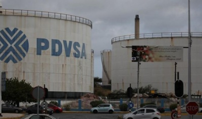 Εγκαταστάσεις της PDVSA στην  Καραϊβική στοχεύει η  πετρελαϊκή εταιρεία Conoco, μετά από δικαστική απόφαση