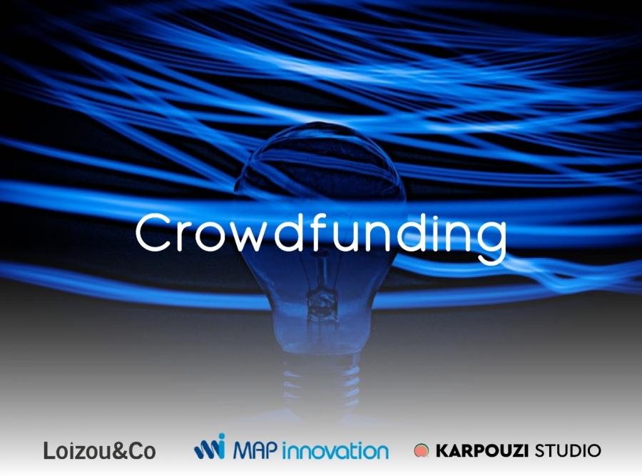 KEBE: Στις εταιρείες Loizou & Co και MAP Innovation η προώθηση των startups
