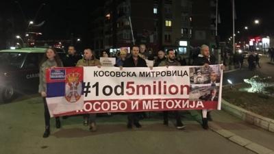 Σερβία: Συνεχίζονται οι διαδηλώσεις κατά του προέδρου Vucic - Τον κατηγορούν για διαφθορά και χειραγώγηση των ΜΜΕ
