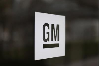 Σε απεργία κατέρχονται από τη Δευτέρα (16/9) χιλιάδες εργαζόμενοι στη General Motors στις ΗΠΑ