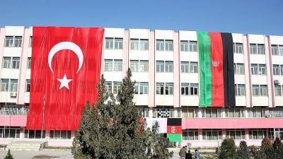 Η Τουρκία σχεδιάζει να φιλοξενήσει τις αφγανικές ειρηνευτικές συνομιλίες τον Απρίλιο