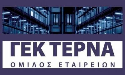 ΓΕΚ ΤΕΡΝΑ: Την 1η Ιουλίου η ετήσια Γενική Συνέλευση για εκλογή Διοικητικού Συμβουλίου
