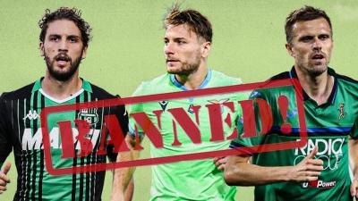 Οι 5+1 πιο ιδιαίτεροι κανονισμοί ποδοσφαίρου που δεν γνωρίζατε!