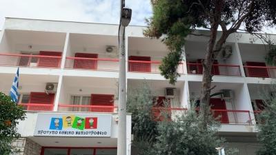 Συναγερμός στην Καλλιθέα - Εντοπίστηκαν 65 κρούσματα covid σε νηπιοτροφείο