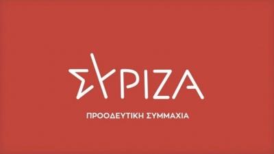 ΣΥΡΙΖΑ: Παραδοχή Χρυσοχοΐδη ότι για έναν χρόνο πρόσφερε αστυνομική φύλαξη στον Φουρθιώτη