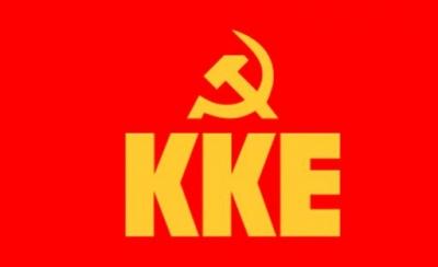 ΚΚΕ: Αναγκαία πράξη για την τιμωρία των ενόχων το «σπάσιμο της σιωπής»