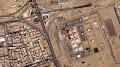 Οι Χούθι της Υεμένης έπληξαν με πύραυλο πετρελαϊκή εγκατάσταση στην Σαουδική Αραβία
