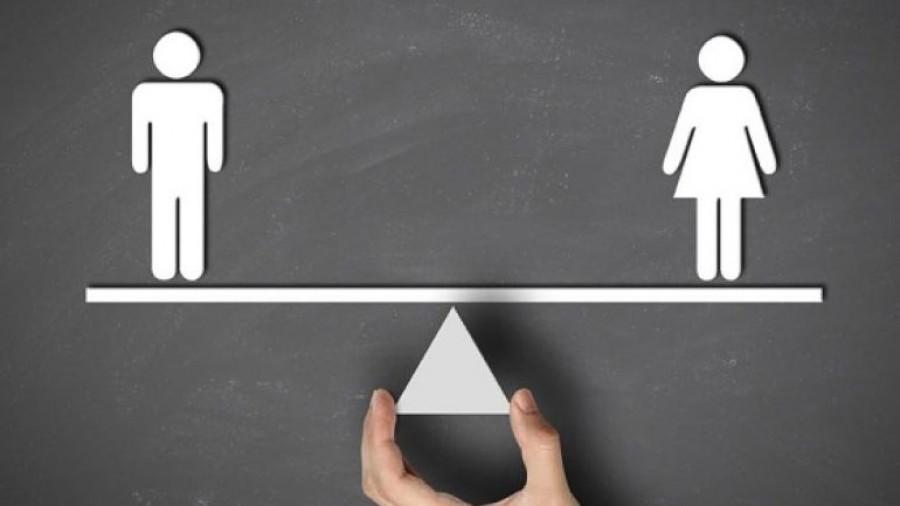 Κομισιόν: Οι γυναίκες πληρώνονται κατά 14,1% λιγότερο από τους άνδρες για την ίδια δουλειά