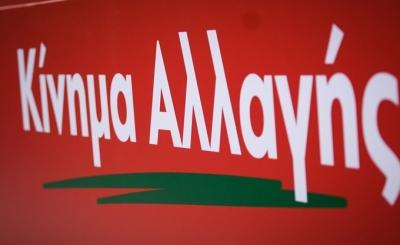 «Ακέφαλο» το ΚΙΝΑΛ σε Βουλή και Χαριλάου Τρικούπη: Τα σενάρια για Κοινοβουλευτική Ομάδα και μετάθεση εκλογών