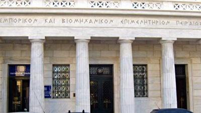 ΕΒΕΠ: Μόλις στο 5,1% των ελληνικών εξαγωγών, το ελληνο-κινεζικό εμπόριο