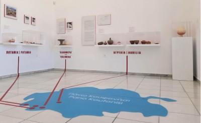 Η Cosmote στηρίζει την έκθεση «ίχνη: H αρχαιολογία των Κουφονησίων»