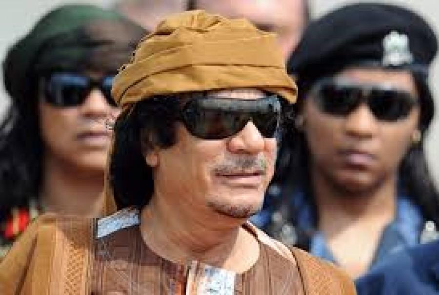 Γαλλία: Bρέθηκε στη Λιμόζ μέρος του θησαυρού του Gaddafi