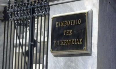 Συμβούλιο της Επικρατείας: «Πράσινο» φως στην απαγόρευση συναθροίσεων για το Πολυτεχνείο