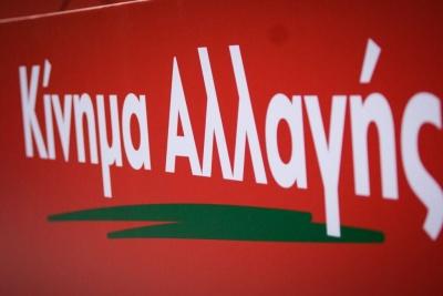 ΚΙΝΑΛ για επεισόδια σε Μυτιλήνη, Χίο: Προκαλεί την Ελλάδα η πλήρης η αναλγησία της ΝΔ