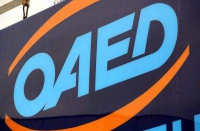 ΟΑΕΔ: Μειώθηκαν οι εγγεγραμμένοι άνεργοι τον Ιούνιο του 2021