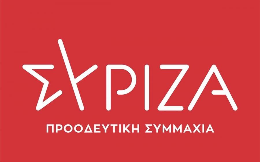 ΣΥΡΙΖΑ: Η πολιτική Μητσοτάκη έφερε ενεργειακό και περιβαλλοντικό βραχυκύκλωμα