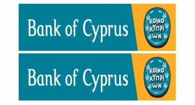 Τράπεζα Κύπρου: Πώληση NPLs ύψους 34 εκατ. ευρώ σε εταιρεία με έδρα την Τσεχία