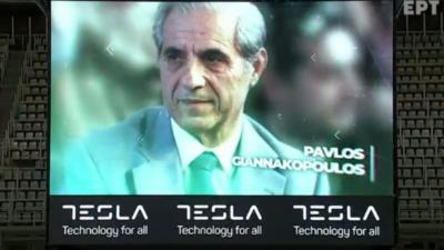 ΚΑΕ Παναθηναϊκός: Το video - αφιέρωμα στη μνήμη του Παύλου Γιαννακόπουλου
