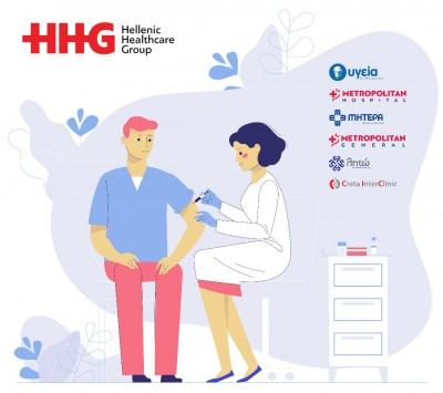 Ο Όμιλος HHG συνδράμει στο Εθνικό Σχέδιο για την εμβολιαστική κάλυψη του πληθυσμού για τη νόσο COVID 19