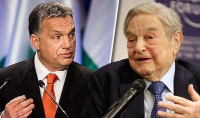 Ευρωπαϊκό Δικαστήριο κατά Ουγγαρίας: Παράνομη η μεταρρύθμιση για το πανεπιστήμιο του Soros