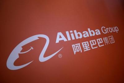 Σε ελεύθερη πτώση οι μετοχές της Alibaba μετά την επίθεση του Πεκίνου