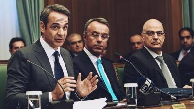 Συνεδριάζει στις 12:00 υπό τον Κ. Μητσοτάκη το υπουργικό συμβούλιο – Η ατζέντα