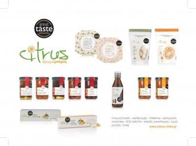Citrus: Το χιώτικο μανταρίνι ήρθε στην Αθήνα!