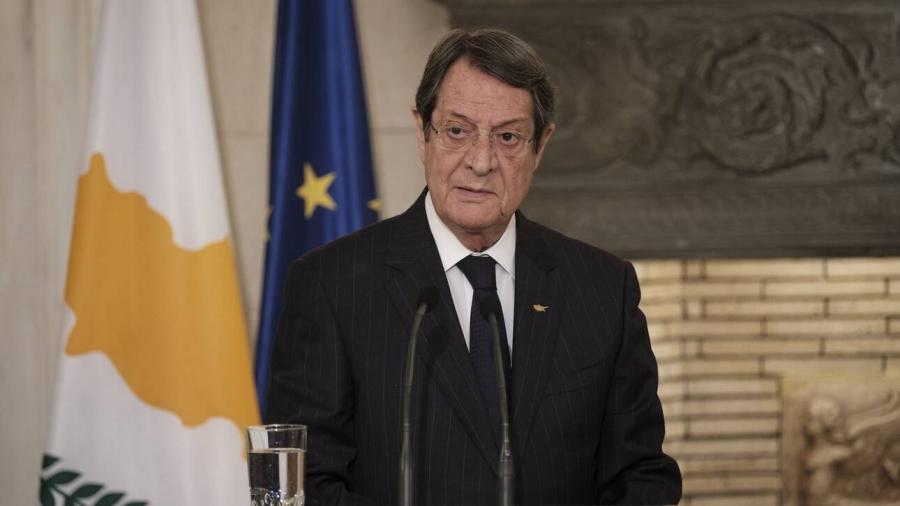 Αναστασιάδης: Δεν θα είναι υποψήφιος για την προεδρία της Κύπρου το 2023