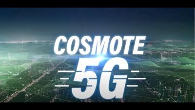 Πώς το 5G θα αλλάξει τον κόσμο στις πόλεις και τις μετακινήσεις