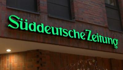 Süddeutsche Zeitung: Σκληρή γλώσσα από την ΕΕ για τη στάση της Τουρκίας στο Αιγαίο