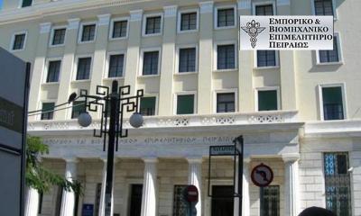 ΤτΕ: Αυξημένα τα επιτόκια στα νέα δάνεια