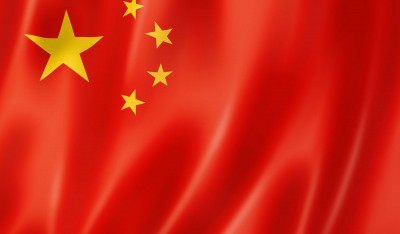 Κίνα: Άνοδος 9,5% στις εξαγωγές τον Αύγουστο 2020 - Στα 58,93 δισ. δολ. το εμπορικό πλεόνασμα