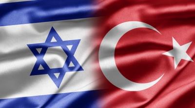 Έχει ξεκινήσει διαδικασία αποκατάστασης των σχέσεων μεταξύ Τουρκίας - Ισραήλ