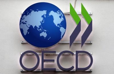 ΟΟΣΑ: Προτείνει μεταρρύθμιση του φόρου κληρονομιάς