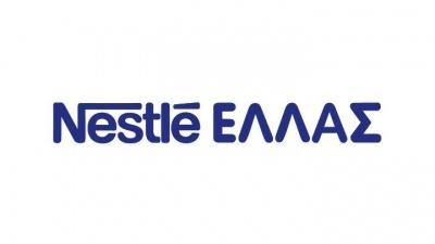 Nestle Ελλάς: Η υψηλή φορολογία πλήττει την ανάπτυξη - Ο Ειδικός Φόρος Κατανάλωσης στον καφέ γεμίζει τα κρατικά ταμεία