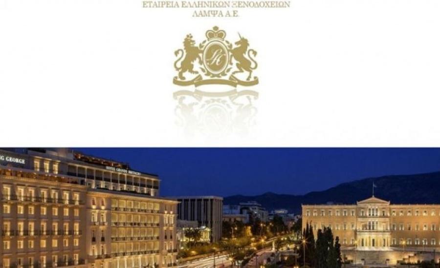 Euractiv: Η Ελλάδα παγώνει τις συνομιλίες για τον ρωσικό αγωγό «Ποσειδών» εξαιτίας των προβλημάτων στις σχέσεις Μόσχας-Άγκυρας