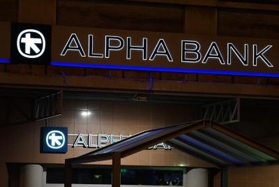 EBRD και Alpha Bank δανείζουν 105 εκατ. στη Cepal Hellas